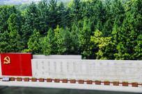 党徽展示墙