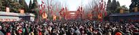 北京地坛庙会入口