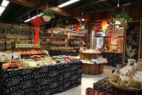 农副产品超市
