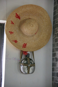 老物件为人民服务草帽