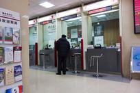 中国银行营业厅内景