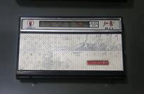 70年代代红蕾晶体管收音机