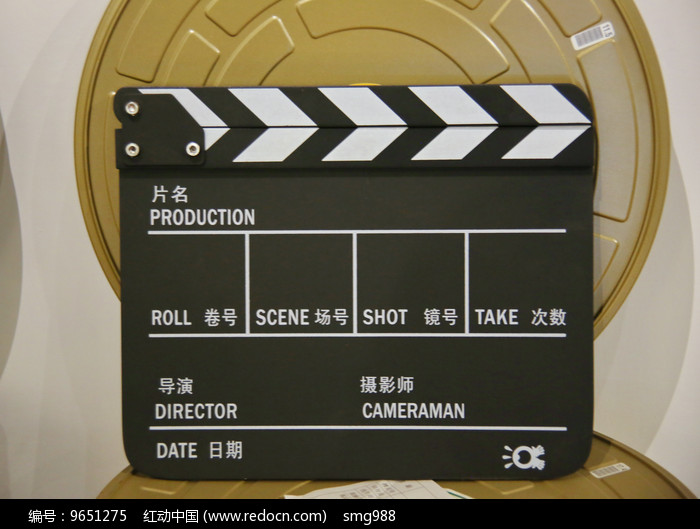 拍电影场次开始板图片