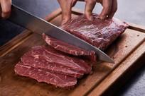 厨师切牛肉