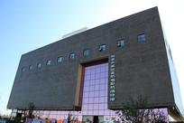 北京大成收音机电影节博物馆