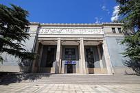 北京协和医院院史馆