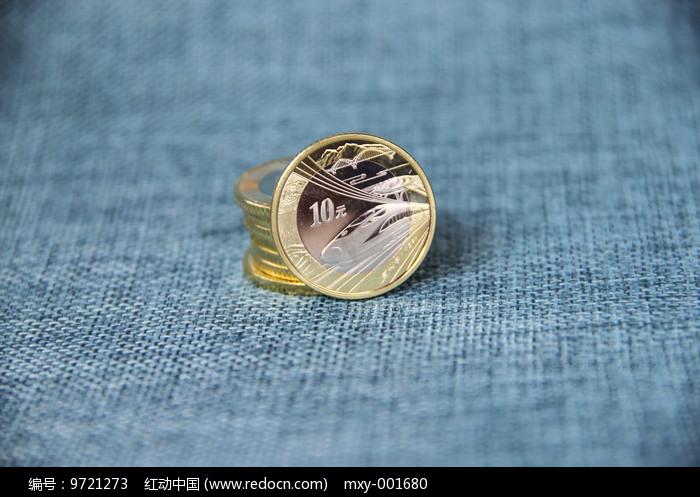 高铁纪念币图片