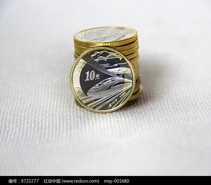 金色高铁纪念币图片