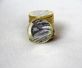 金色高铁纪念币