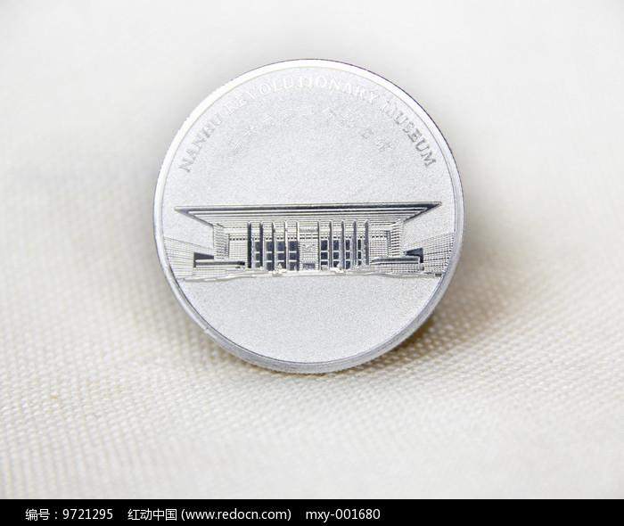 中共一大银质币图片