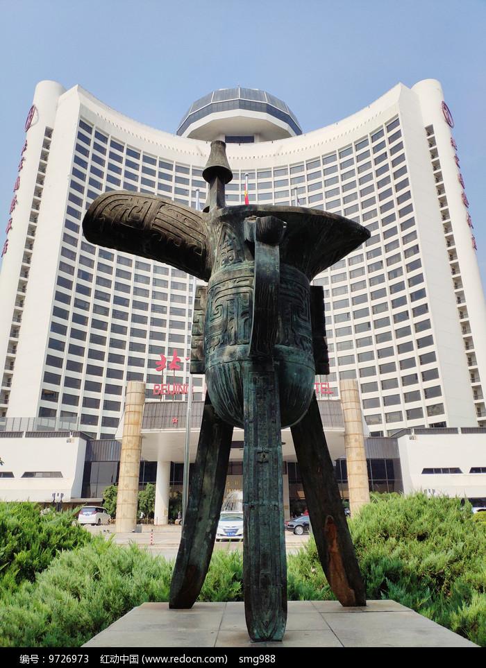 五星宾馆前的铜雕青铜爵酒器图片