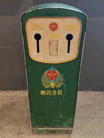50年代式样邮政信箱