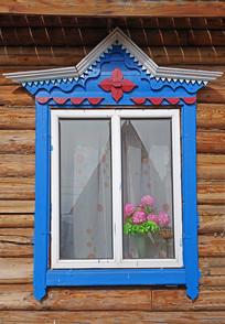 俄式木刻楞雕花窗户(窗子)