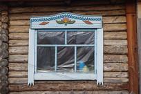 俄式木刻楞雕花的窗户(窗子)