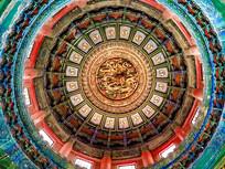 故宫的顶部花纹图