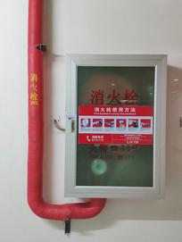 楼道消防栓
