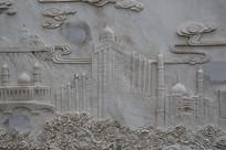 浮雕伊斯兰建筑