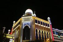 呼市伊斯兰宫殿夜景