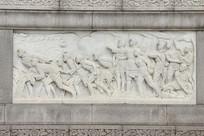 抗日战争浮雕