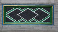清真大寺几何图案装饰