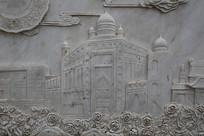 清真寺浮雕
