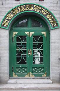 清真寺伊斯兰风格绿色大门