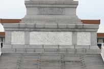 人民英雄纪念碑北侧浮雕