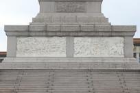 人民英雄纪念碑东侧浮雕