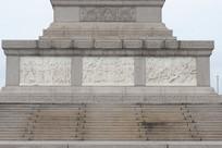 人民英雄纪念碑南侧浮雕
