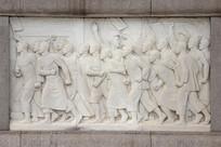 五卅运动浮雕