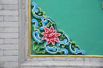 伊斯兰边角装饰彩色砖雕