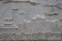 伊斯兰风情街浮雕