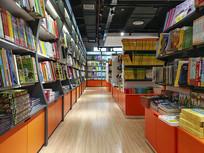温馨书屋素材