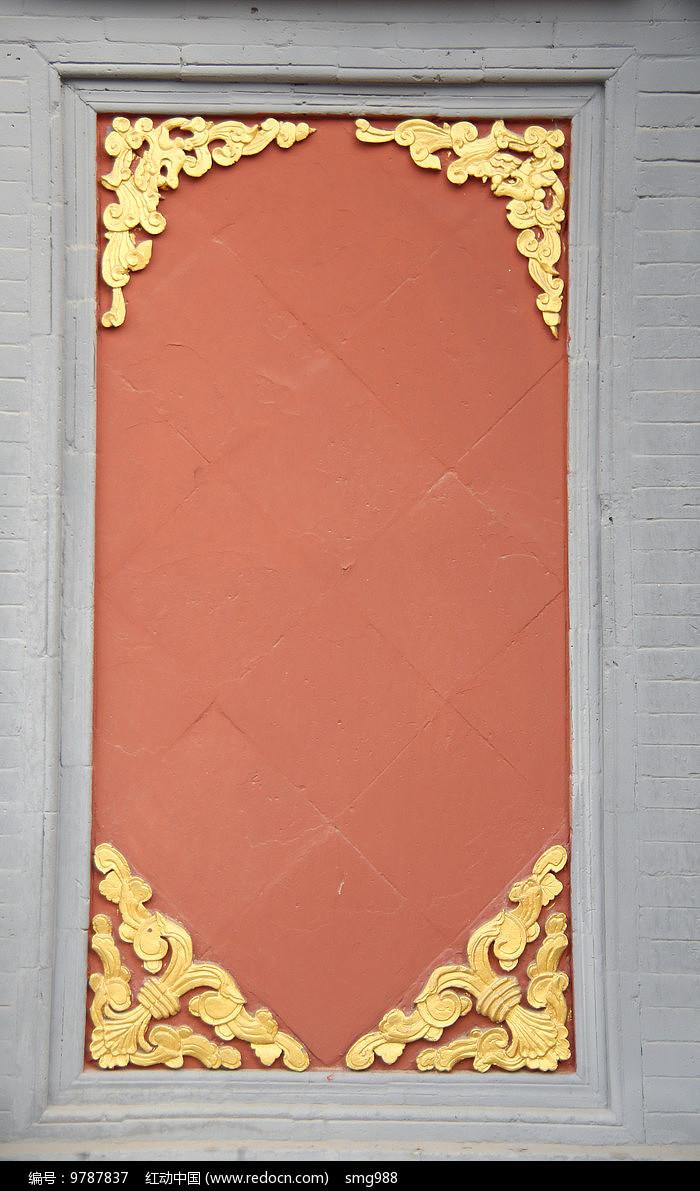 鎏金花边红墙壁照图片