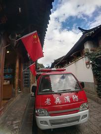 丽江消防车
