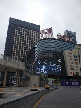 茂名东汇城城市综合体