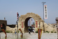 """""""宁夏之窗,中国一绝""""月亮门"""