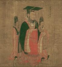 历代帝王图-汉光武帝刘秀