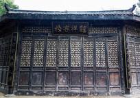 古代客栈门面房