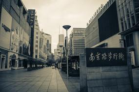 旧上海南京路