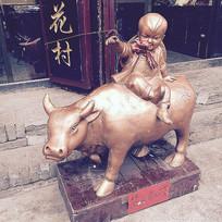 牧童骑牛雕塑