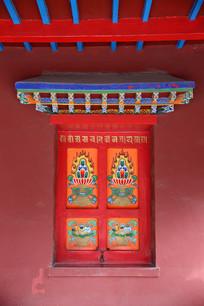 藏文吉祥图案四格方窗