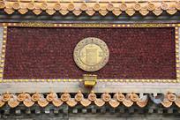 藏文铜牌龙纹琉璃瓦