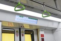 贵阳地铁一号线站牌