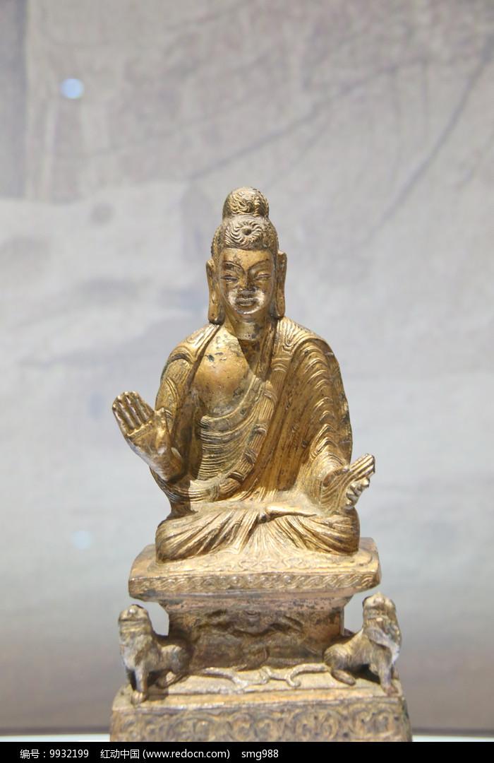 北魏鎏金铜释迦牟尼佛像图片