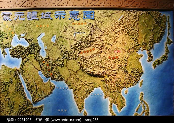 蒙元疆域示意图蒙元疆域示意图图片