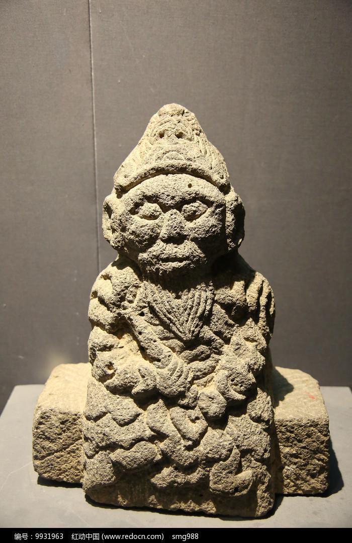 石雕老人元代图片