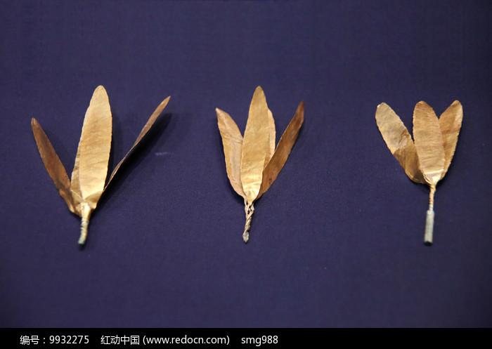 叶形金饰件汉代图片