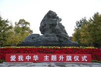 爱我中华雄狮雕像