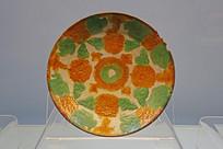 辽代彩色釉陶印花盘